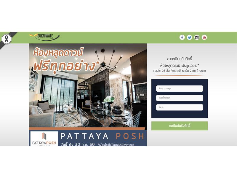 บ้านสุขนิเวศน์ - Pattaya Posh บริการรับทำ Landing Page / Micro Site