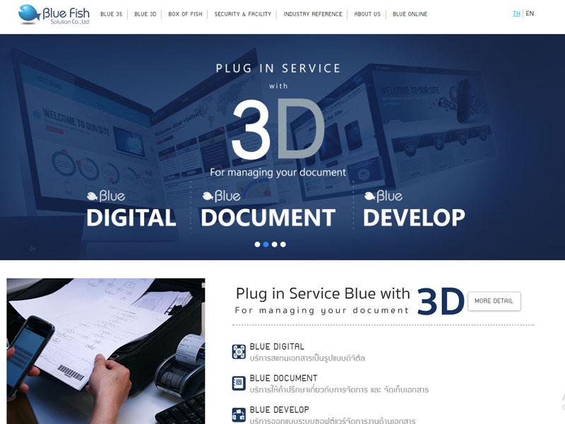 บริษัท บลู ฟิช โซลูชั่น จำกัด งานพัฒนาเว็บไซต์