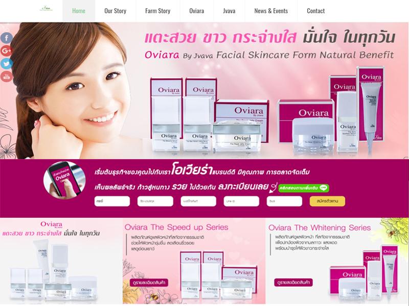 บริษัท Jubilance (Thailand) Co.,LTD งานพัฒนาเว็บไซต์